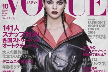 kendall-jenner-vogue-japan-cover-cfmp-lead