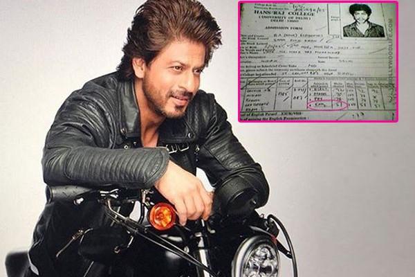 SRK-2