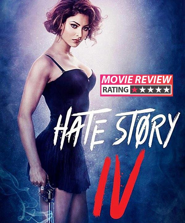 film thriller erotico film erotico hot