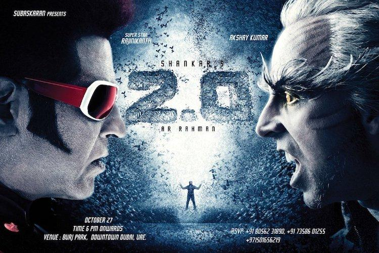 2.0_Poster_DN_750