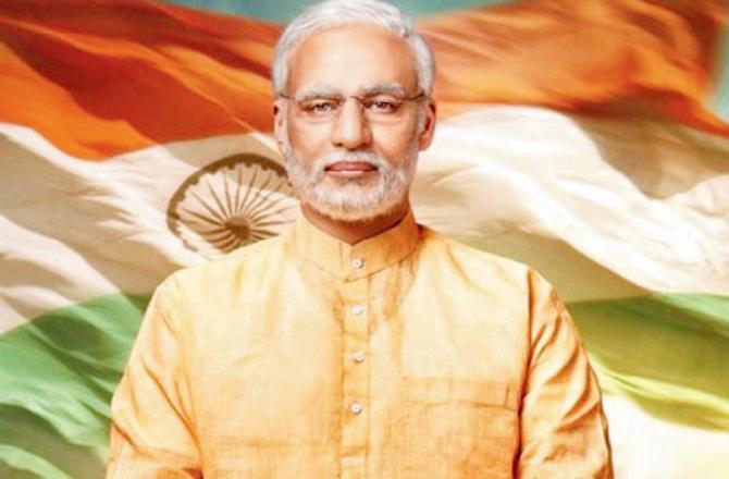 Modi-film-SC-pic_d_d