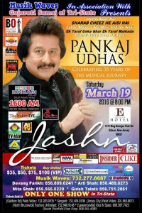 Pankaj Udhas March 19 2016